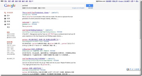 google-black-and-hard-results-hk