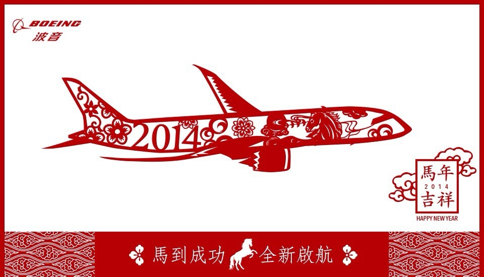 Happy-New-Year-Boeing-2014